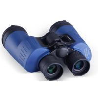 Buy cheap Riflescopes Marine binocular 7X50 waterproof shockproof from wholesalers