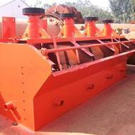 Buy cheap metal copper ore flotation equipment from wholesalers