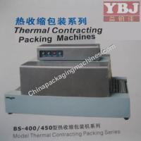Buy cheap M10-1005 Thermal contracting packing machine from wholesalers