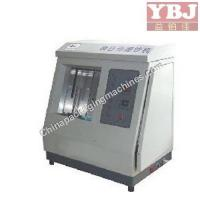 Buy cheap M21-1006 Fully automatic banknote bind machine from wholesalers