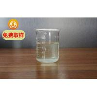 Buy cheap ADP2000EWater dispersible agent product