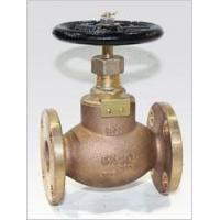 Buy cheap JIS Valves from wholesalers
