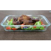 Buy cheap Rectangle heat-resistant glass bakeware from wholesalers