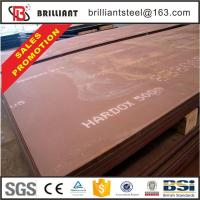BT-022 hardox400/500 steel plate/sheet