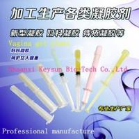 Buy cheap Vagina Tightening gel from wholesalers