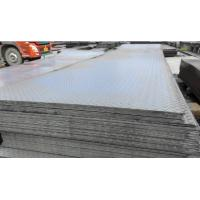 Buy cheap Cast crystal checkered steel plate product