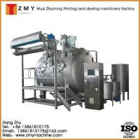 Buy cheap Dyeing Machine High Temperature Dyeing Machine Overflow Fabric Dyeing Machine from wholesalers