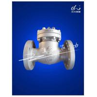 Buy cheap Check Valves Cryogenic Swing Check Valve from wholesalers