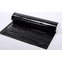 Buy cheap BMS030B, Polyester reinforced self-adhesive membrane from wholesalers