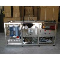 Buy cheap Seawater desalination equipment from wholesalers