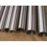 Buy cheap China 34crmo4 seamless steel pipe large quantity in stock from wholesalers