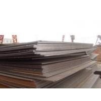 More hot Rolled steel flat bar with factory price