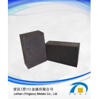 Buy cheap Common Magnesia Chrome Bricks from wholesalers