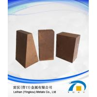 Buy cheap Fused-Magnesia Bricks from wholesalers