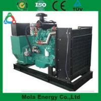 Buy cheap China brand High Efficiency biogas generator from wholesalers