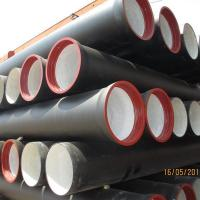 Buy cheap Ductile Iron K9 Pipes for Drinking Water from wholesalers
