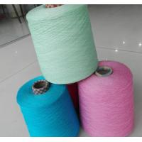 Buy cheap Plastic granule cotton yarn for knitting with high quality from wholesalers