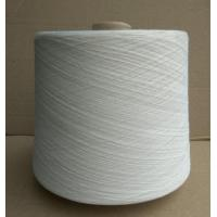 Buy cheap Plastic granule Polyester Dty、fdy、poy Yarn from wholesalers