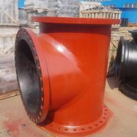 Buy cheap Ductile Iron Pipe Fittings with Black Bitumen Paint from wholesalers