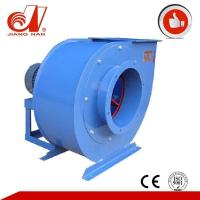 Buy cheap Dust Exhausting Extraction Fans from wholesalers