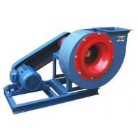 C4-73 Industrial Dust Collector Exhaust Centrifugal Blower Fan