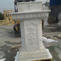 Buy cheap Marble Altar White Hand Carved Marble Modern Church Pulpit for Decor from wholesalers