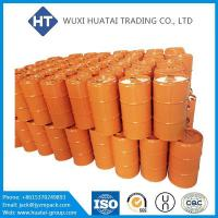 Buy cheap Printed Empty Closed Steel Drums from wholesalers