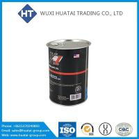 Buy cheap Metal Oil Tin Can Container from wholesalers