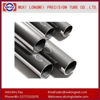 Buy cheap Cold Drawn Tube 304 /316 Small Diameter Seamless Pipe from wholesalers