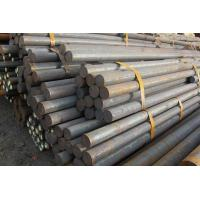 Buy cheap 4130 steel round bar from wholesalers