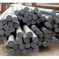 Buy cheap 1045 steel round bar from wholesalers