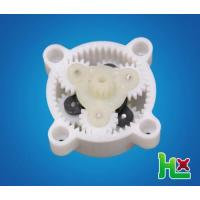 Buy cheap Cleaning Robot Wheel Planetary Gear Set Goods ID: A-80 from wholesalers