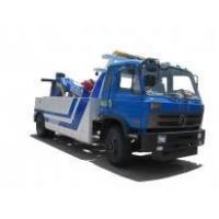 Buy cheap Extended Capacity 3.6Ton Rollback Tow Trucks from wholesalers