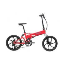 Buy cheap ELECTRIC BIKES I-Hidden from wholesalers