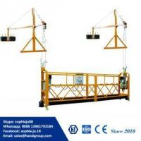 Buy cheap Manual Electric Suspended Wire Rope Platform Window Cleaning Gondola Cradle Gondola from wholesalers
