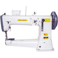 Buy cheap Single Needle Tubular Articles Sewing Machine FS-441 hot sale sewing machine from wholesalers