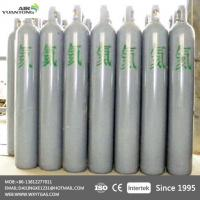 Buy cheap Portable Disposable Small Helium Cylinder from wholesalers