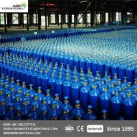 Buy cheap Industrial Oxygen Refrigerated Liquid Cryogenic Large Oxygen Tank Welding from wholesalers