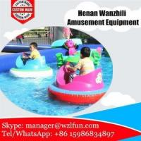 Buy cheap inflatable motorized pool toys/ giant inflatable water toys from wholesalers