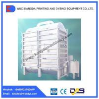 Buy cheap Cabinet Type Hank Yarn Dyeing Machine from wholesalers