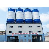 Powder Silo Top Mounted Commercial Concrete Mixing Station
