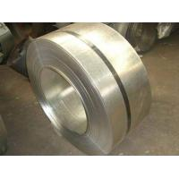 Buy cheap Cold Rolled Low Carbon Steel product