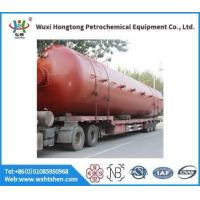 Buy cheap Welded Carbon Steel Storage Tank from wholesalers