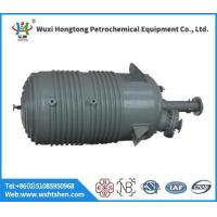 Buy cheap Jacketed Reactor Vessel Multiple Reactor System from wholesalers