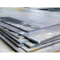 Buy cheap Good quality and price st37 ms steel sheet st37-2 ms plate with 10mm from wholesalers