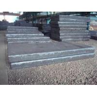 Buy cheap 2mm mild steel plate st37 st52 standard sizes from wholesalers