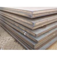 Buy cheap hot rolled h beam steel, construction structural steel beam, section beam St37-2 from wholesalers