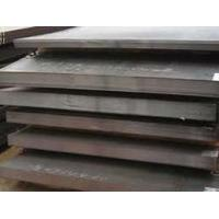 Buy cheap ms a36 q235 carbon steel plate made in china from wholesalers
