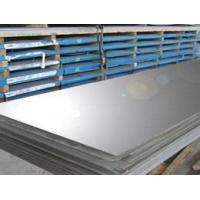 Buy cheap HR checkered plates sheets in Shanghai Q235B,Q345,SS400,St37-2,St52,ASTM A36,S235JR from wholesalers