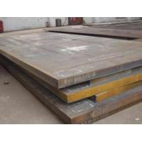 Buy cheap St37 Best Price High Quality Price Mild Steel Plate Hot Rolled Steel Sheet from wholesalers